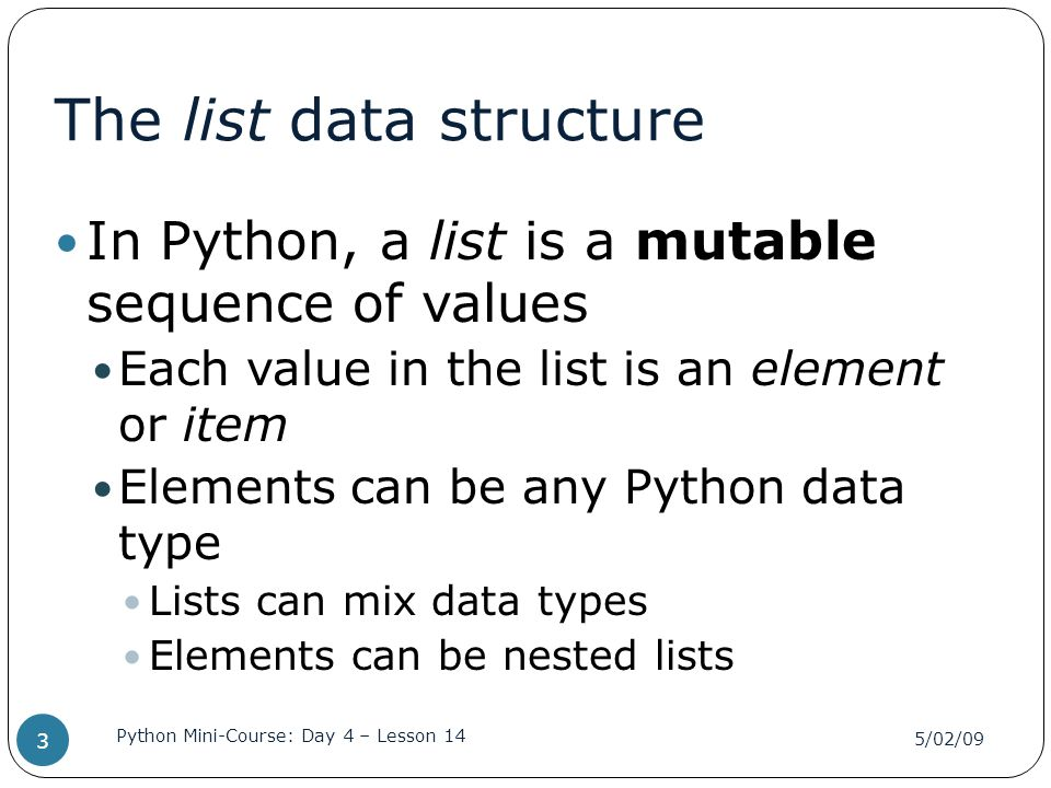 The list data structure