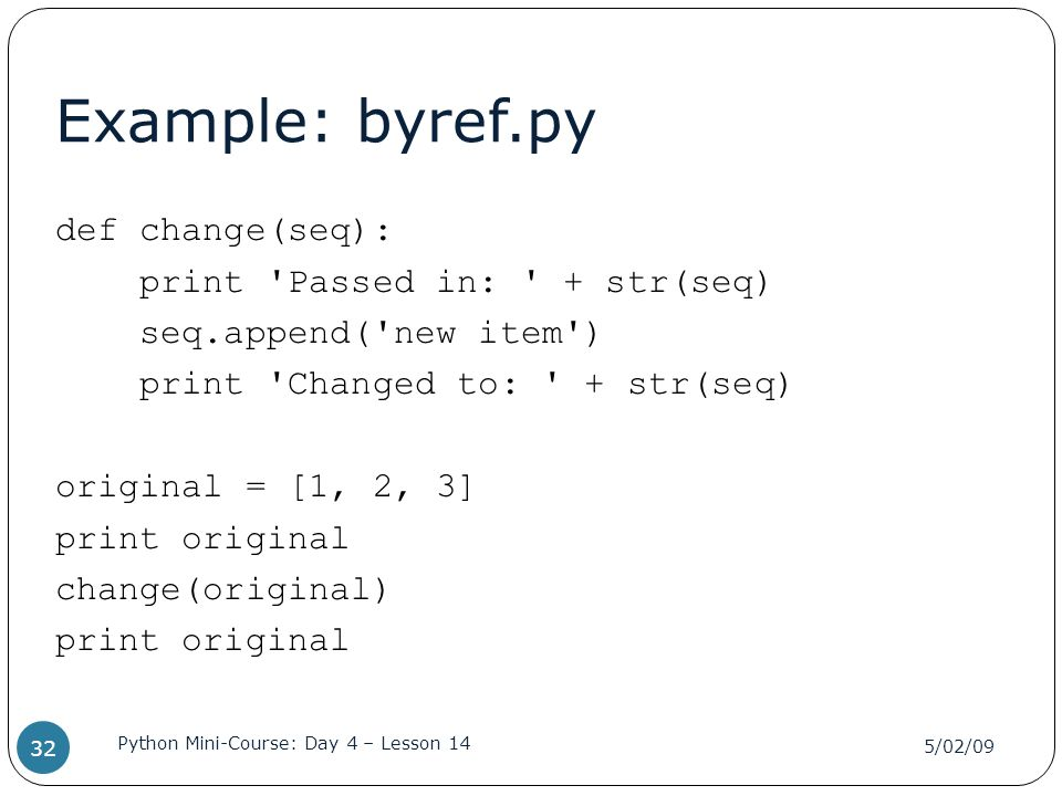 Example: byref.py