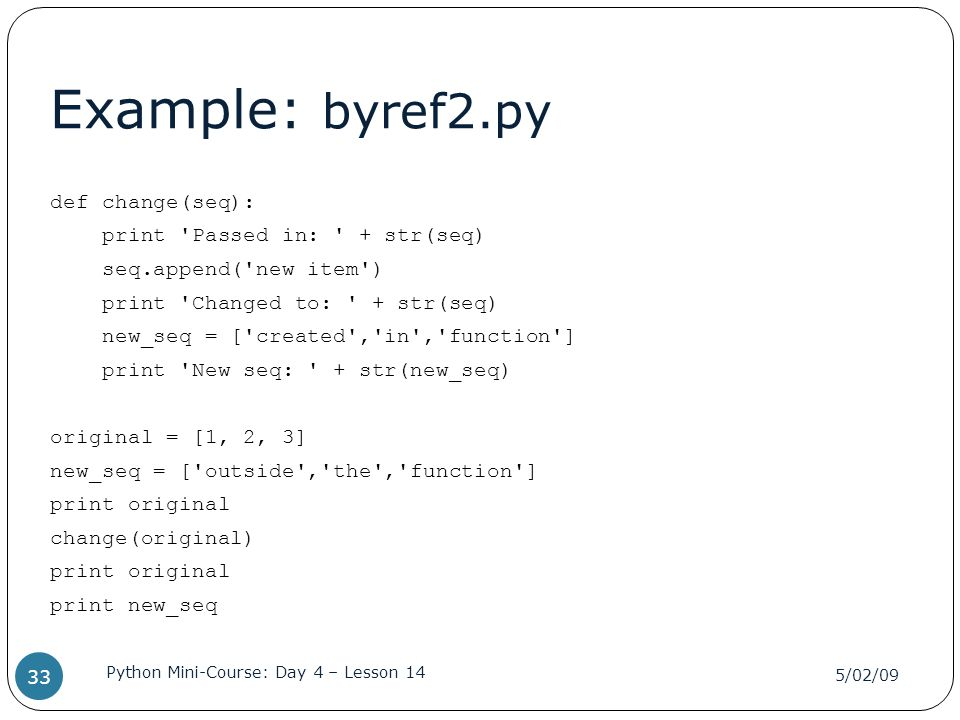 Example: byref2.py