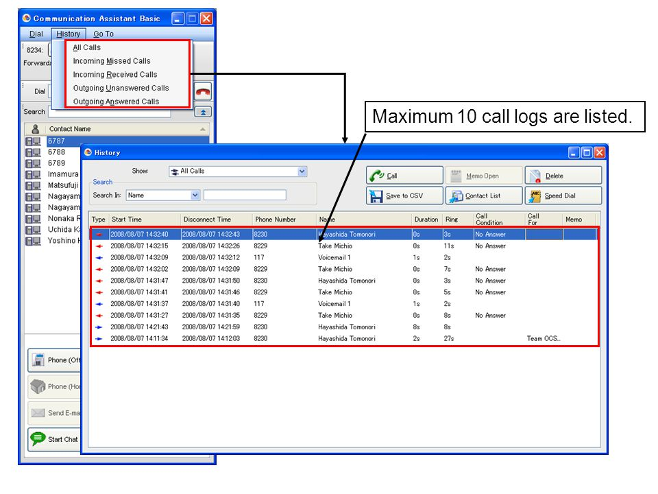 Maximum 10 call logs are listed.