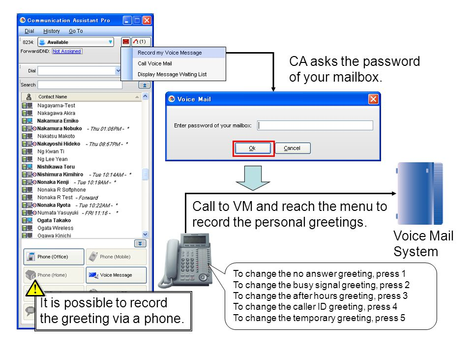CA asks the password of your mailbox.