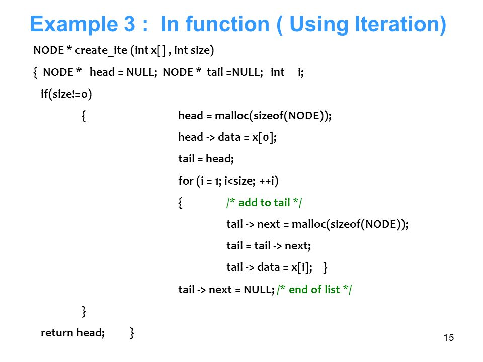 Example 3 : In function ( Using Iteration)
