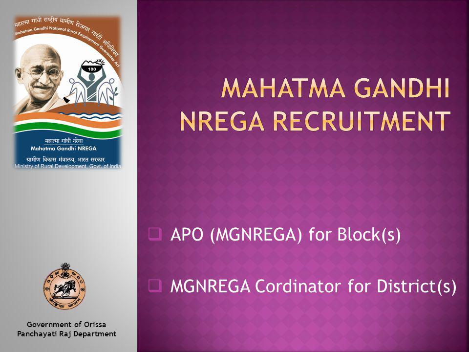 Mahatma gandhi nrega recruitment