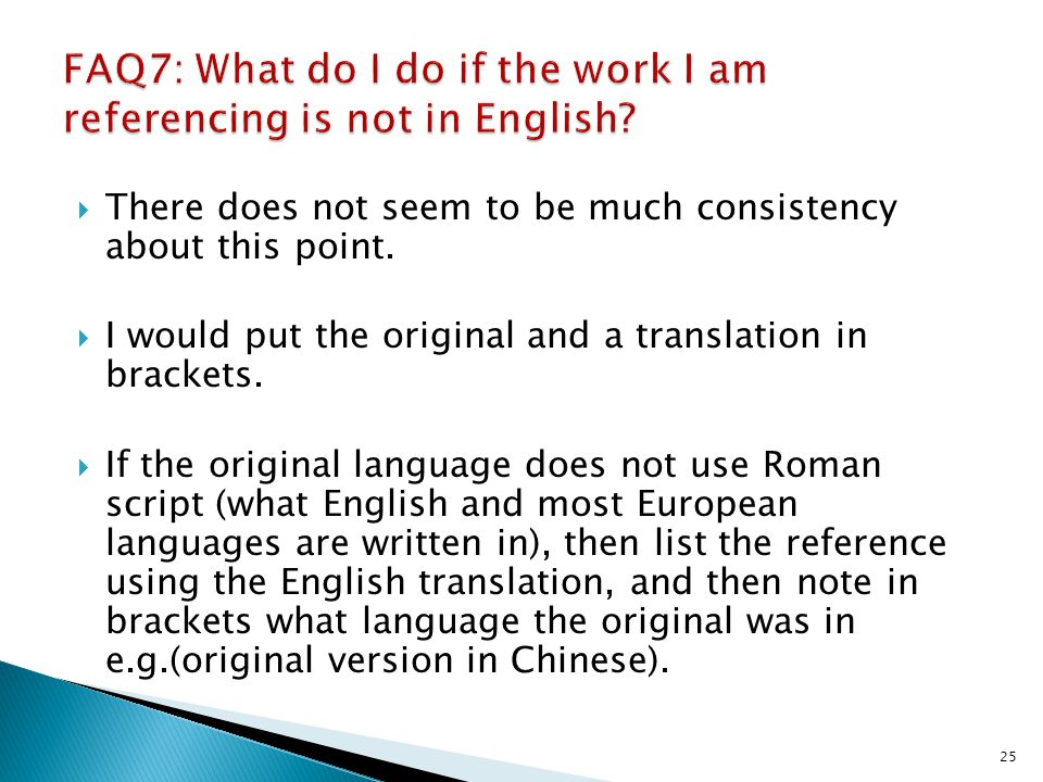 FAQ7: What do I do if the work I am referencing is not in English