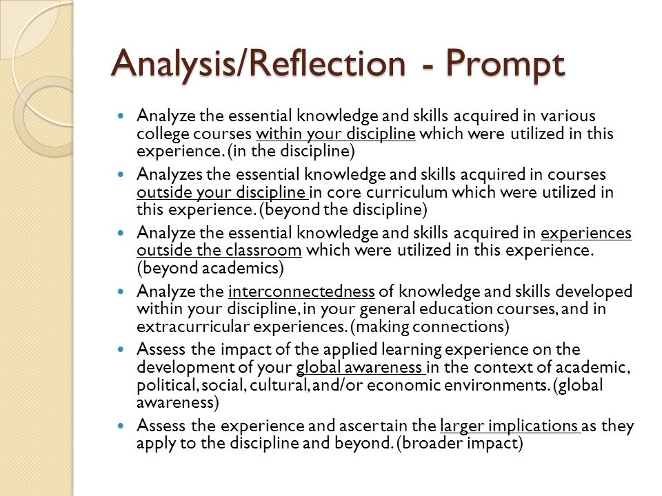 Analysis/Reflection - Prompt