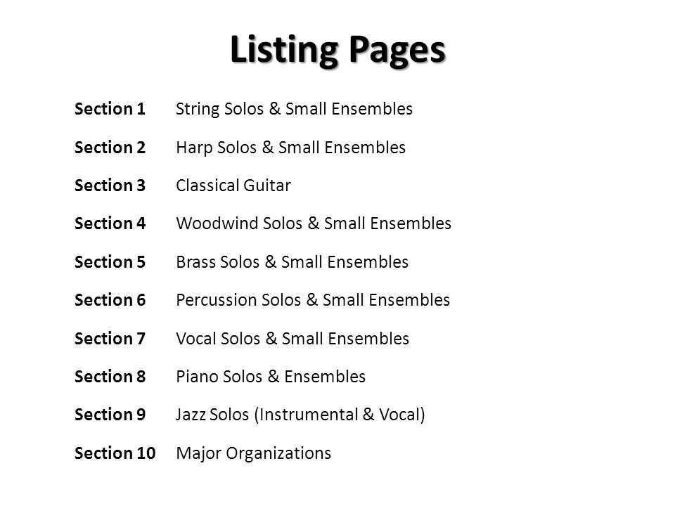 Listing Pages
