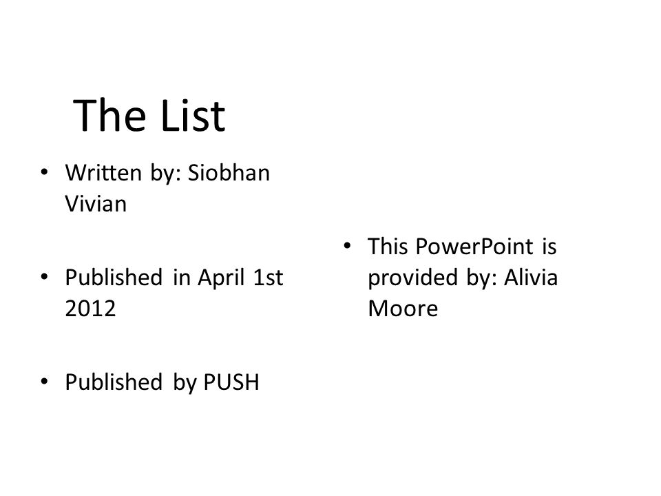 The List Written by: Siobhan Vivian