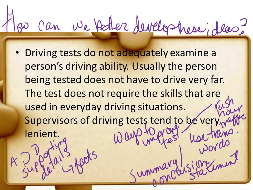 Driving tests do not adequately examine a person's driving ability