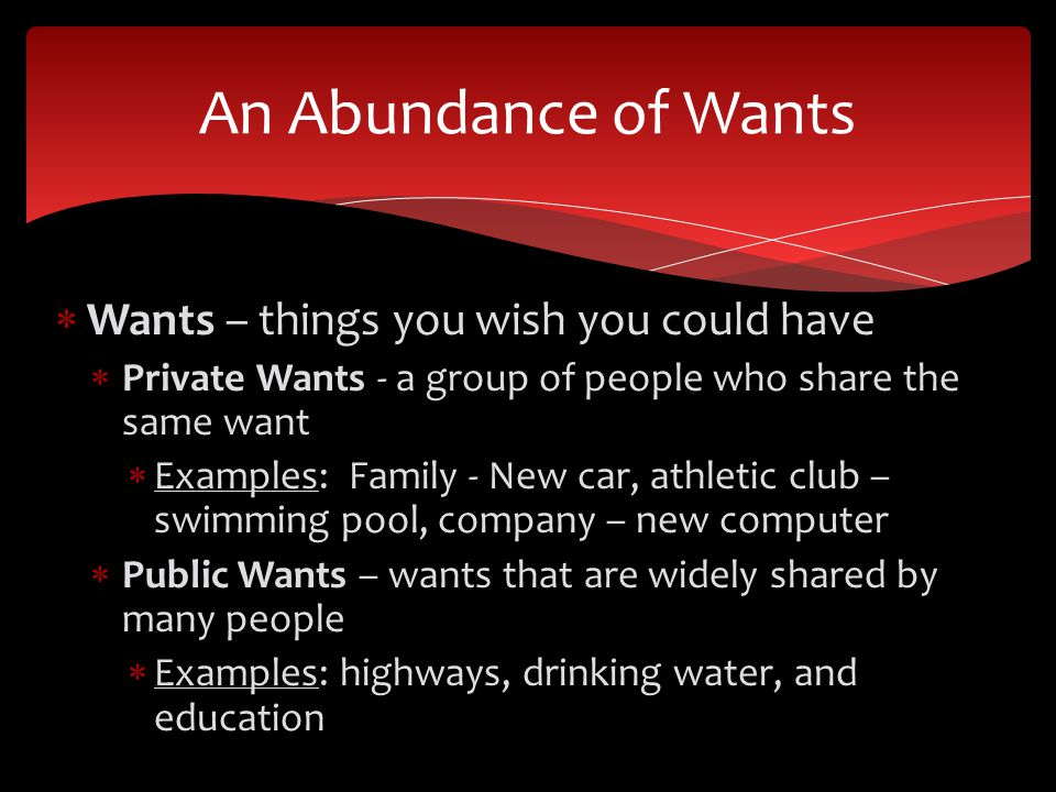 An Abundance of Wants Wants – things you wish you could have