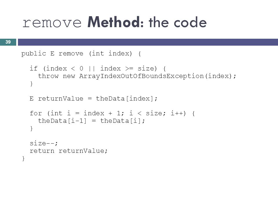 remove Method: the code