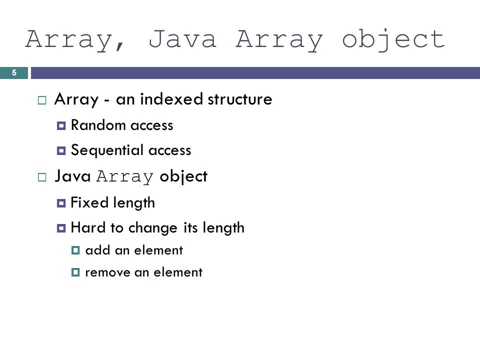 Array, Java Array object
