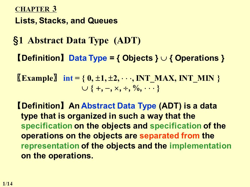 §1 Abstract Data Type (ADT)