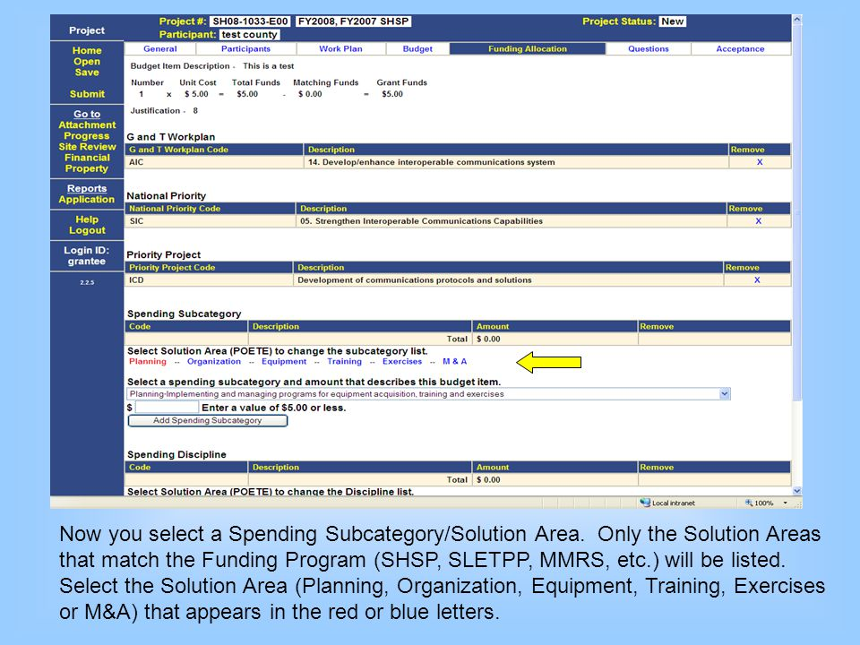 Now you select a Spending Subcategory/Solution Area