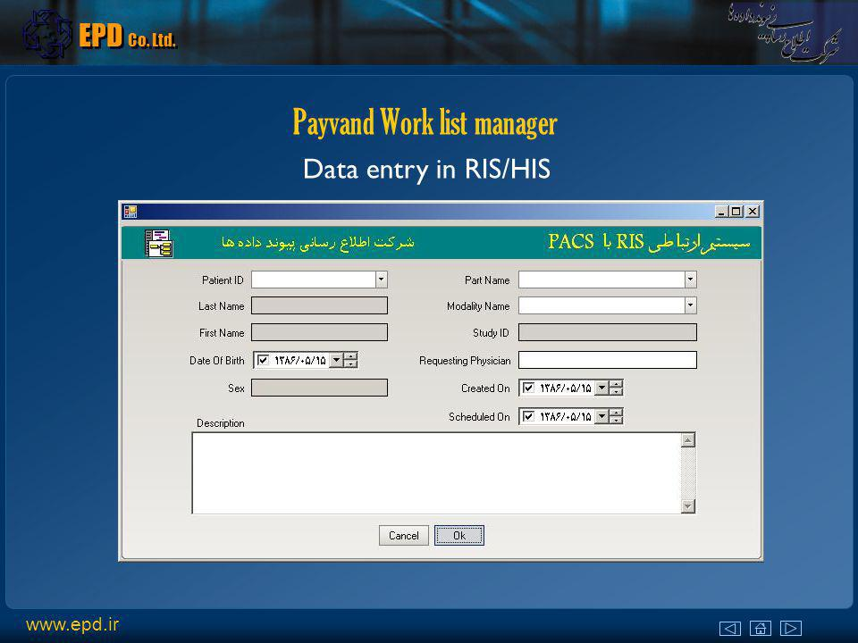 Payvand Work list manager