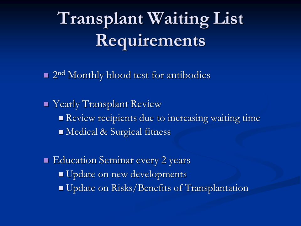 Transplant Waiting List Requirements