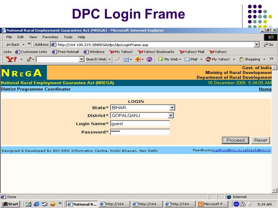 DPC Login Frame