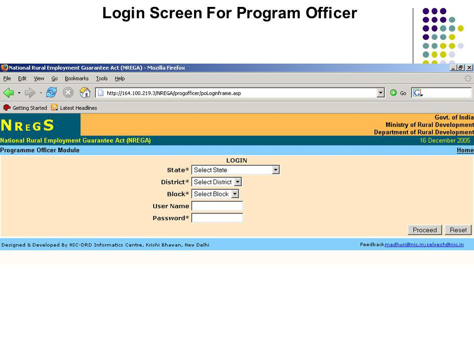 Login Screen For Program Officer