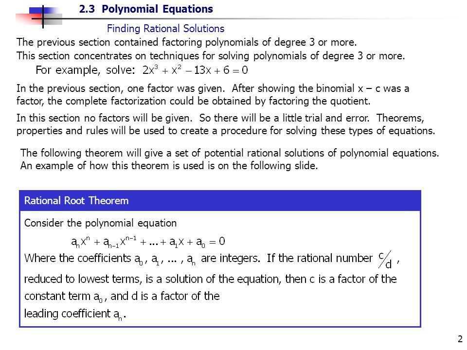 Finding Rational Solutions