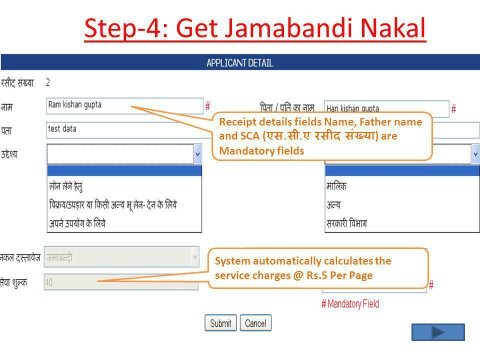Step-4: Get Jamabandi Nakal