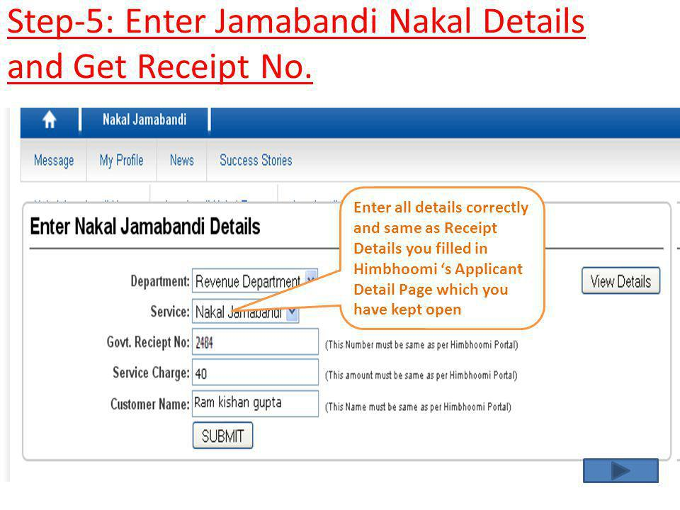 Step-5: Enter Jamabandi Nakal Details and Get Receipt No.