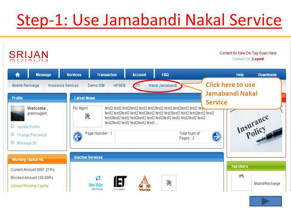 Step-1: Use Jamabandi Nakal Service