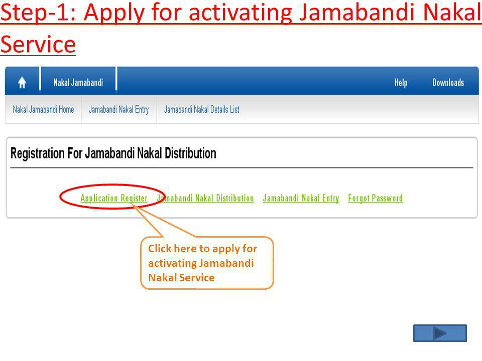 Step-1: Apply for activating Jamabandi Nakal Service