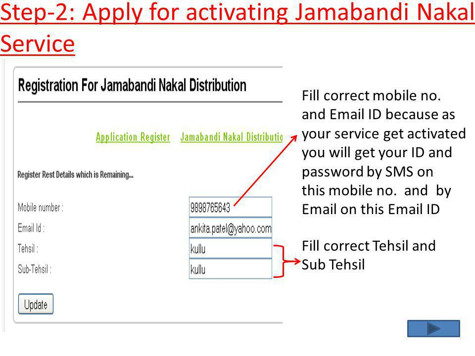 Step-2: Apply for activating Jamabandi Nakal Service
