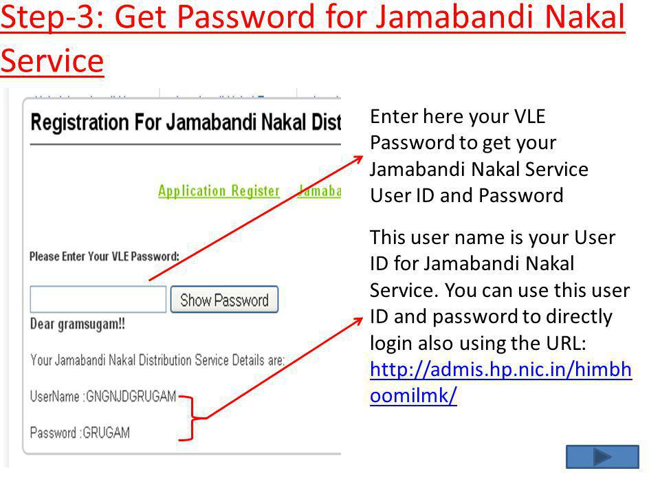 Step-3: Get Password for Jamabandi Nakal Service