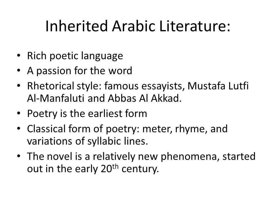 Inherited Arabic Literature: