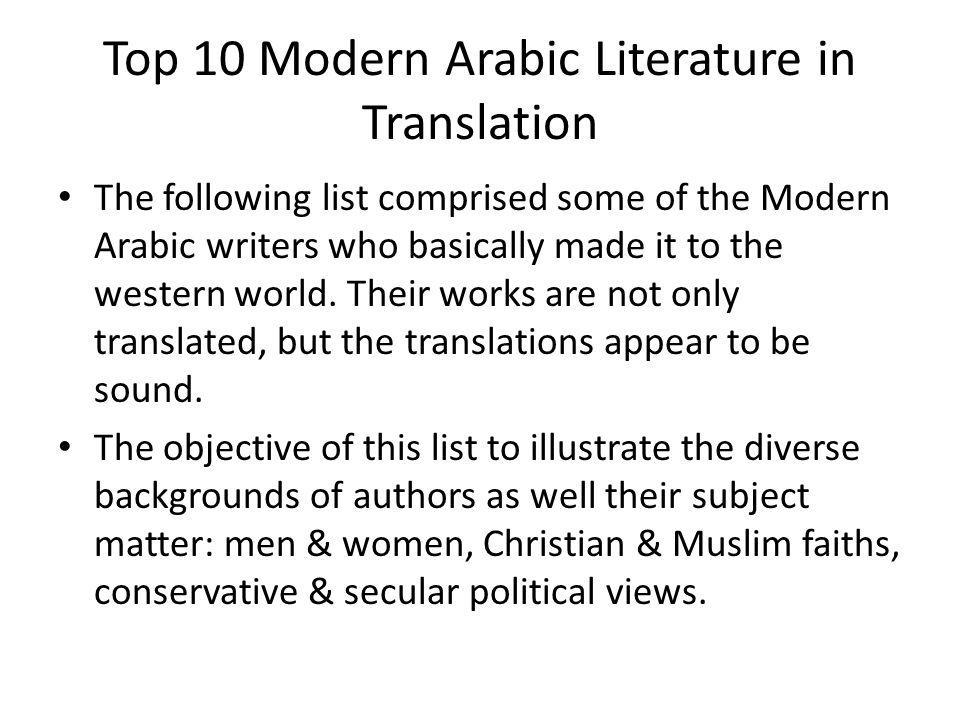 Top 10 Modern Arabic Literature in Translation