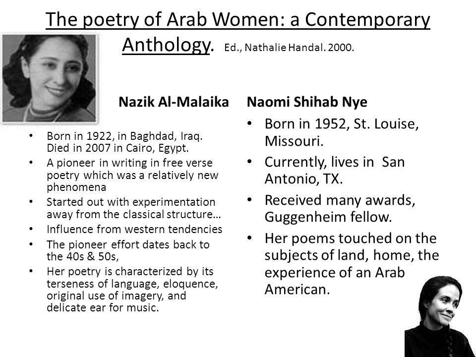 The poetry of Arab Women: a Contemporary Anthology. Ed