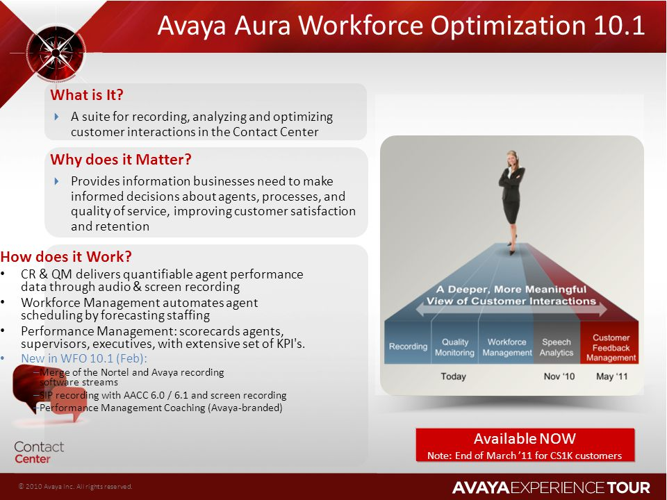 Avaya Aura Workforce Optimization 10.1