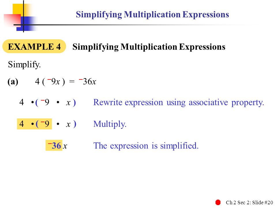 Simplifying Multiplication Expressions