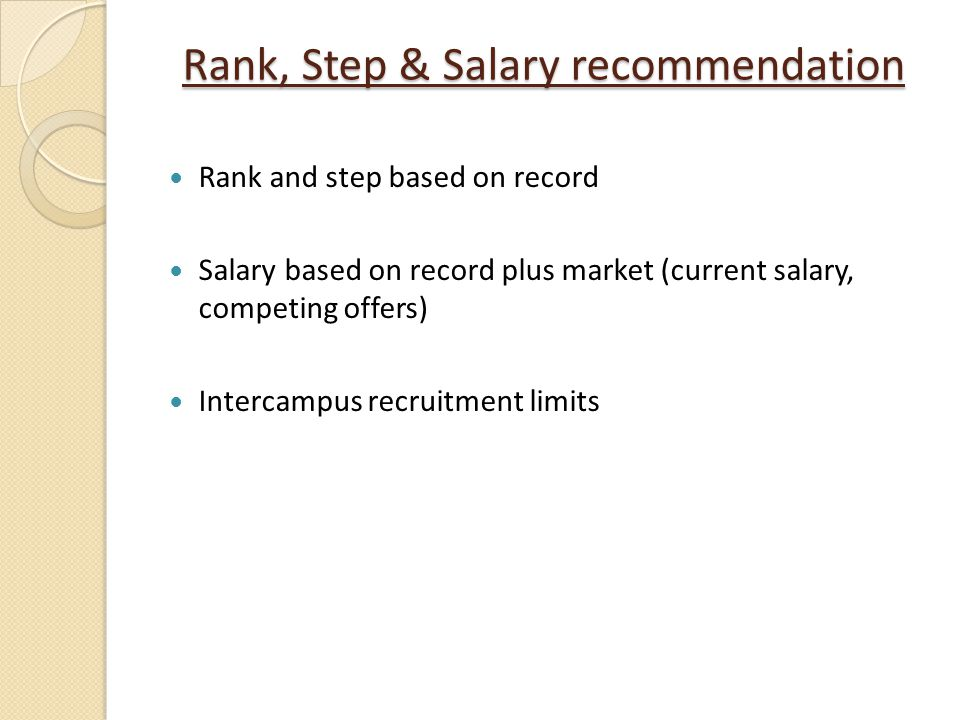 Rank, Step & Salary recommendation