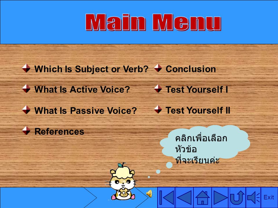 Main Menu Which Is Subject or Verb What Is Active Voice