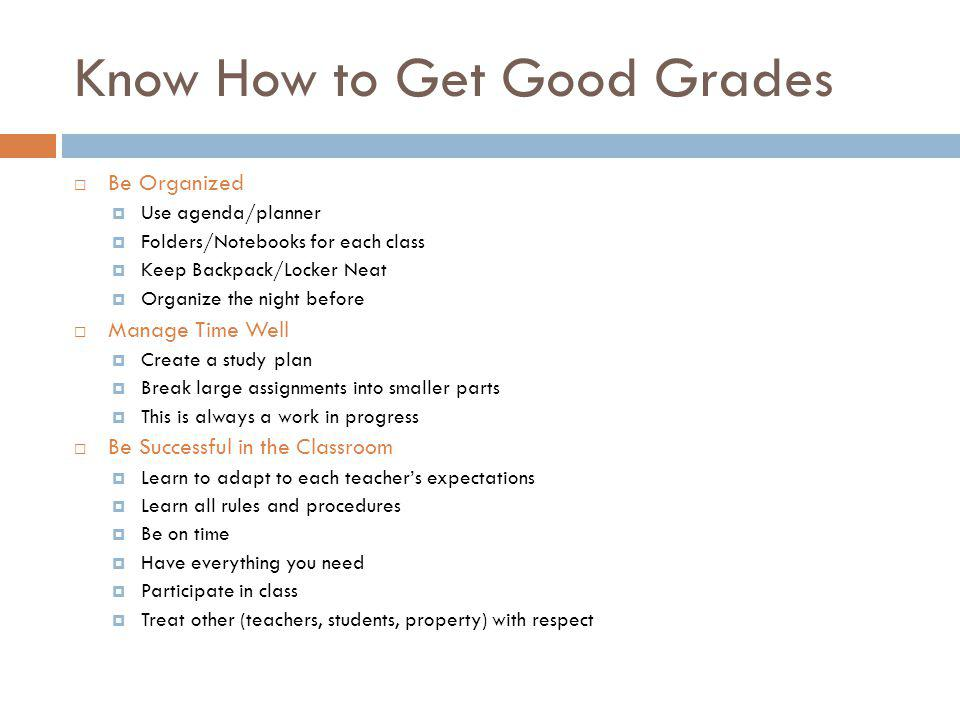Know How to Get Good Grades