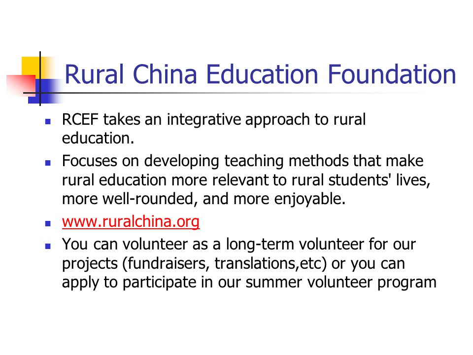 Rural China Education Foundation