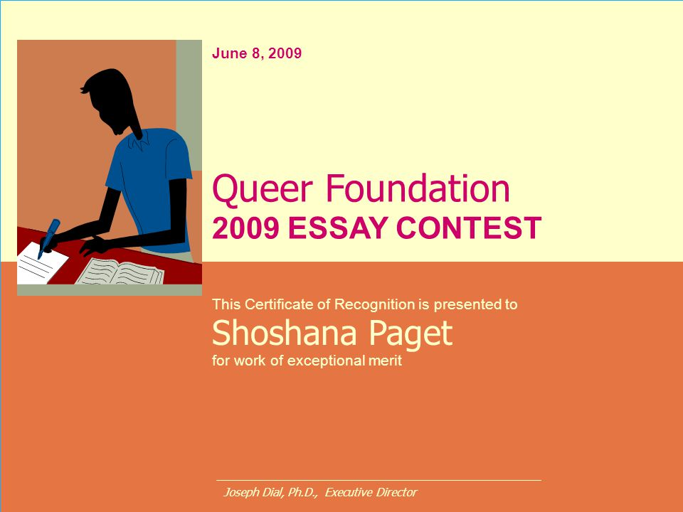 Queer Foundation 2009 ESSAY CONTEST