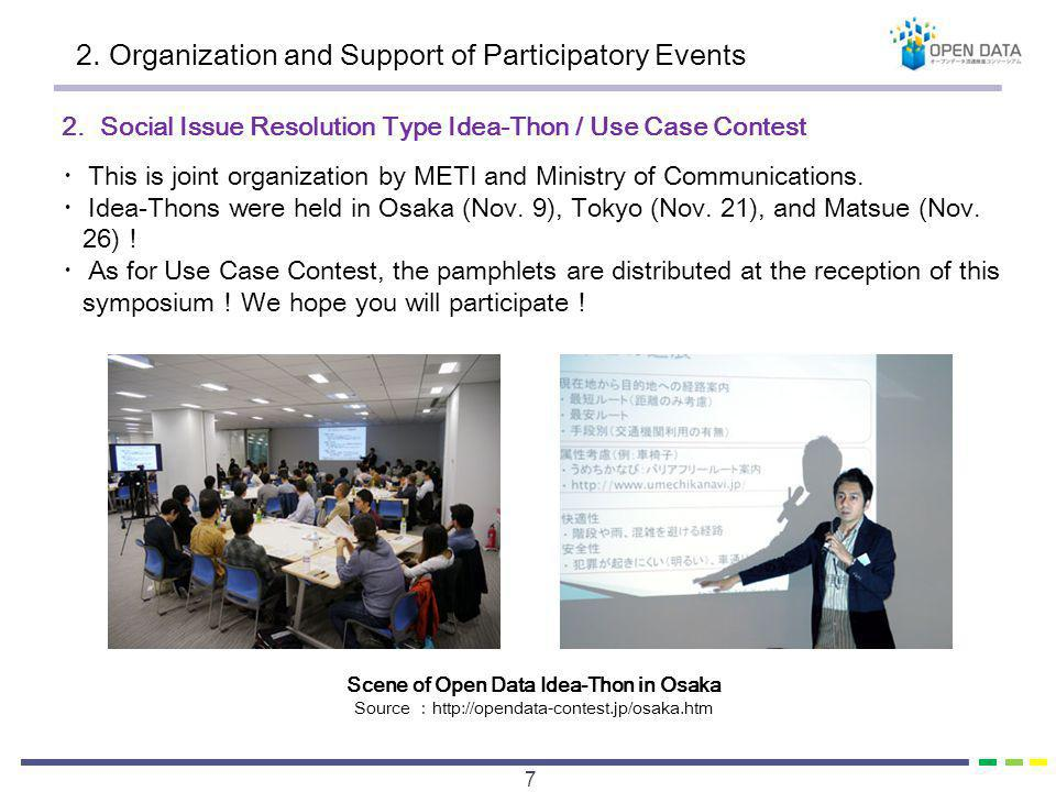 2. Organization and Support of Participatory Events