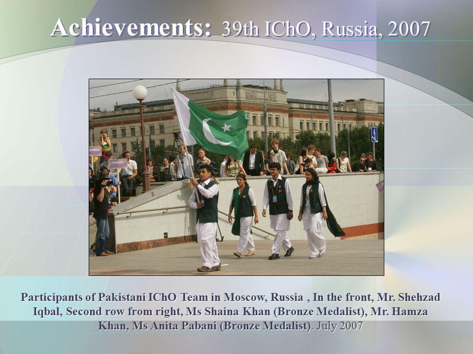 Achievements: 39th IChO, Russia, 2007