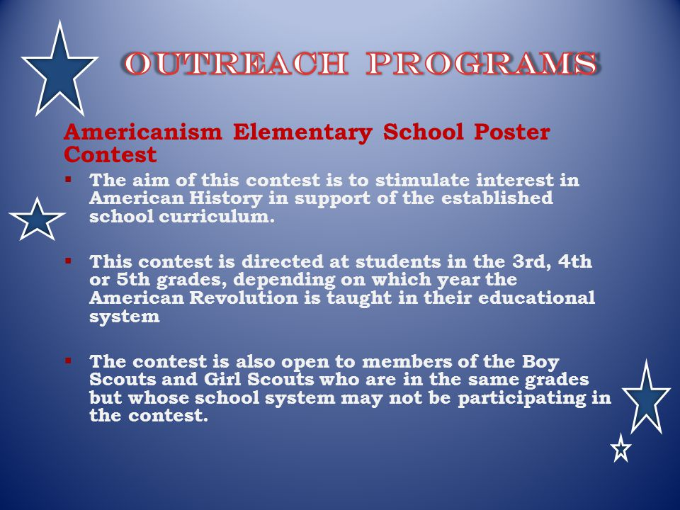 Outreach Programs Americanism Elementary School Poster Contest