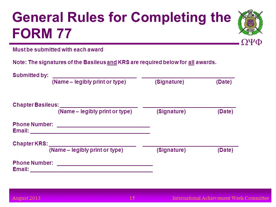 General Rules for Completing the FORM 77