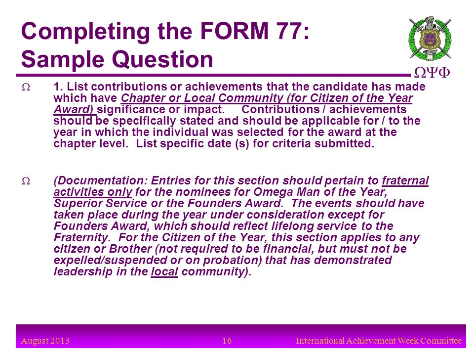 Completing the FORM 77: Sample Question
