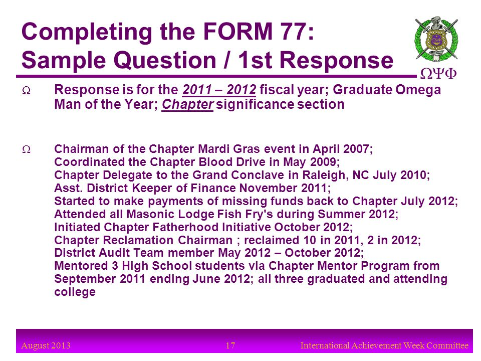 Completing the FORM 77: Sample Question / 1st Response