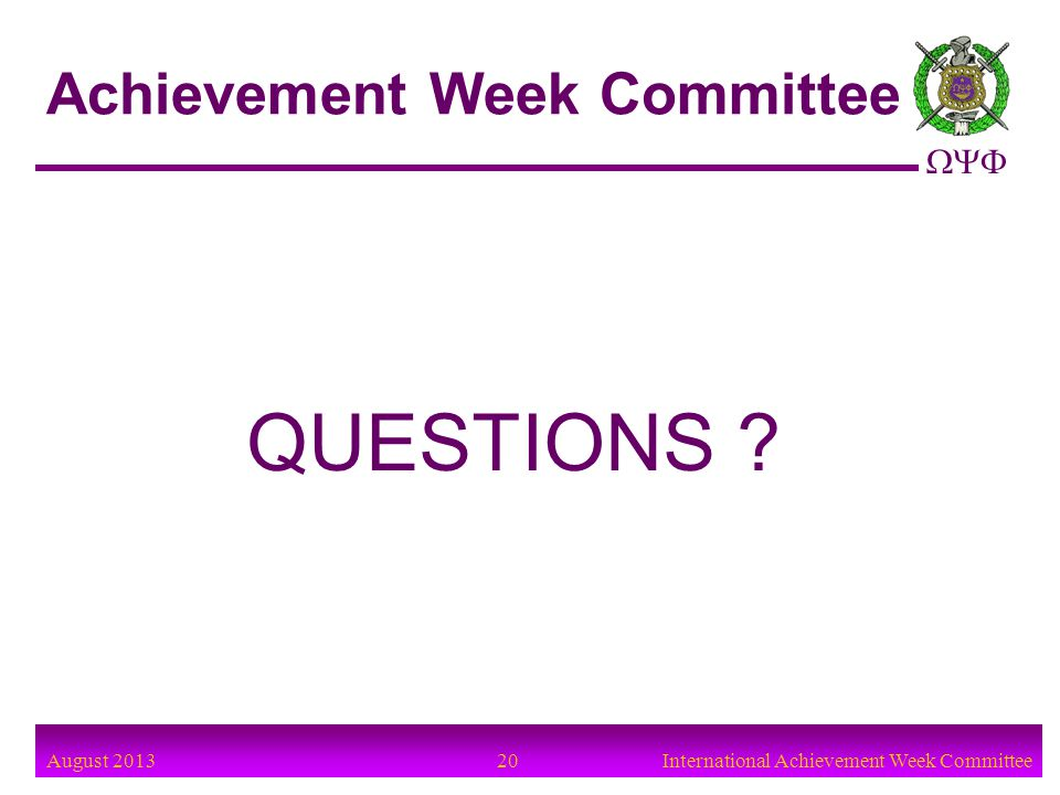 Achievement Week Committee