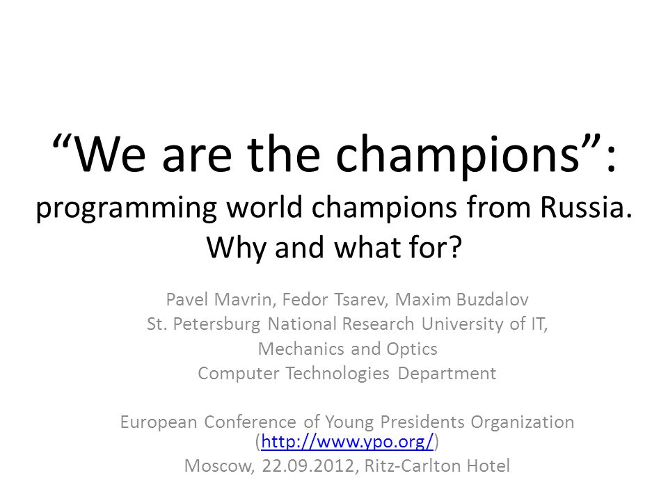 We are the champions : programming world champions from Russia