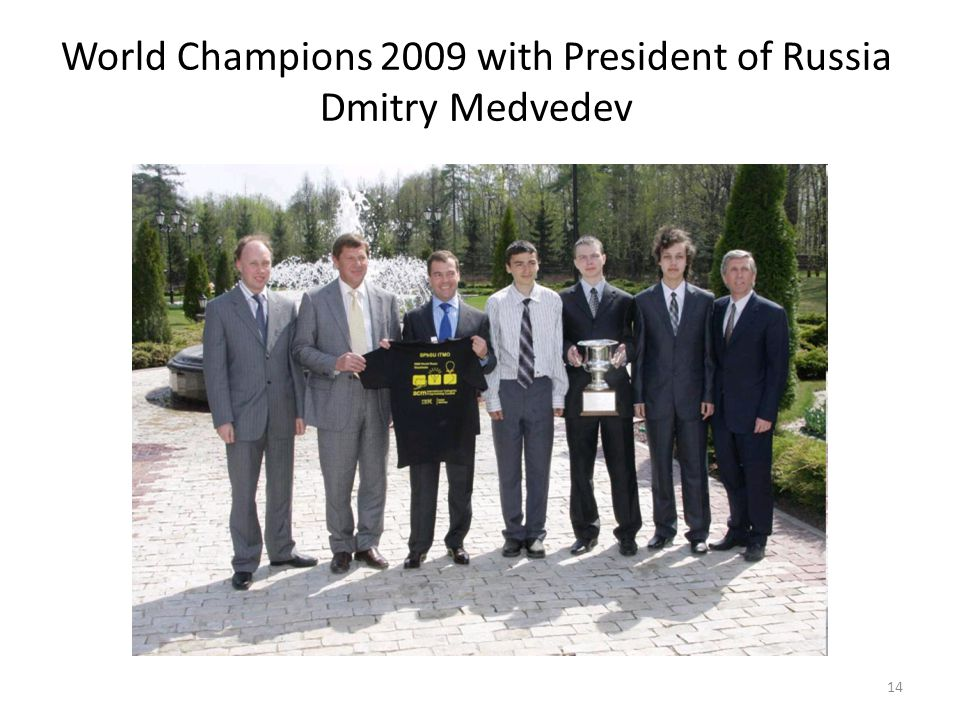 World Champions 2009 with President of Russia Dmitry Medvedev
