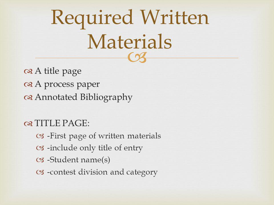 Required Written Materials
