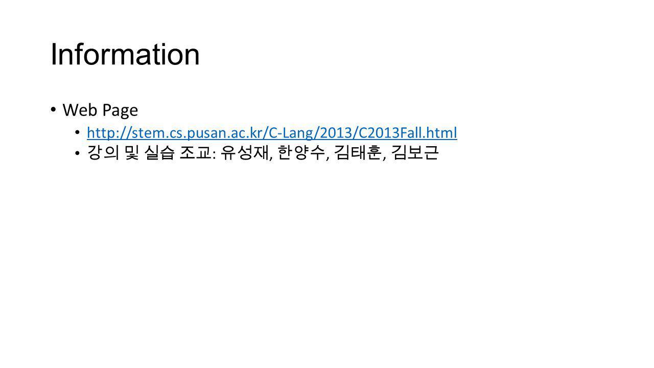 Information Web Page. http://stem.cs.pusan.ac.kr/C-Lang/2013/C2013Fall.html.