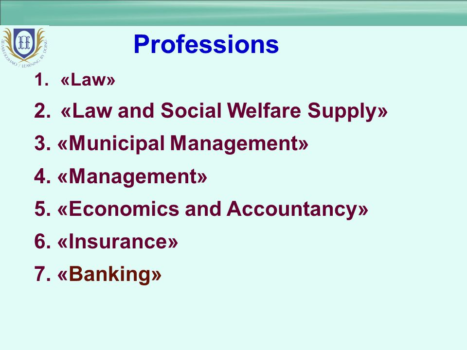 Professions «Law and Social Welfare Supply» 3. «Municipal Management»